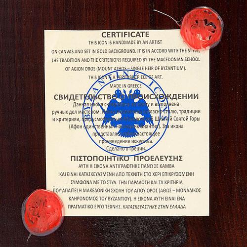 Ikona Ostatnia wieczerza serigrafowana Grecja 2