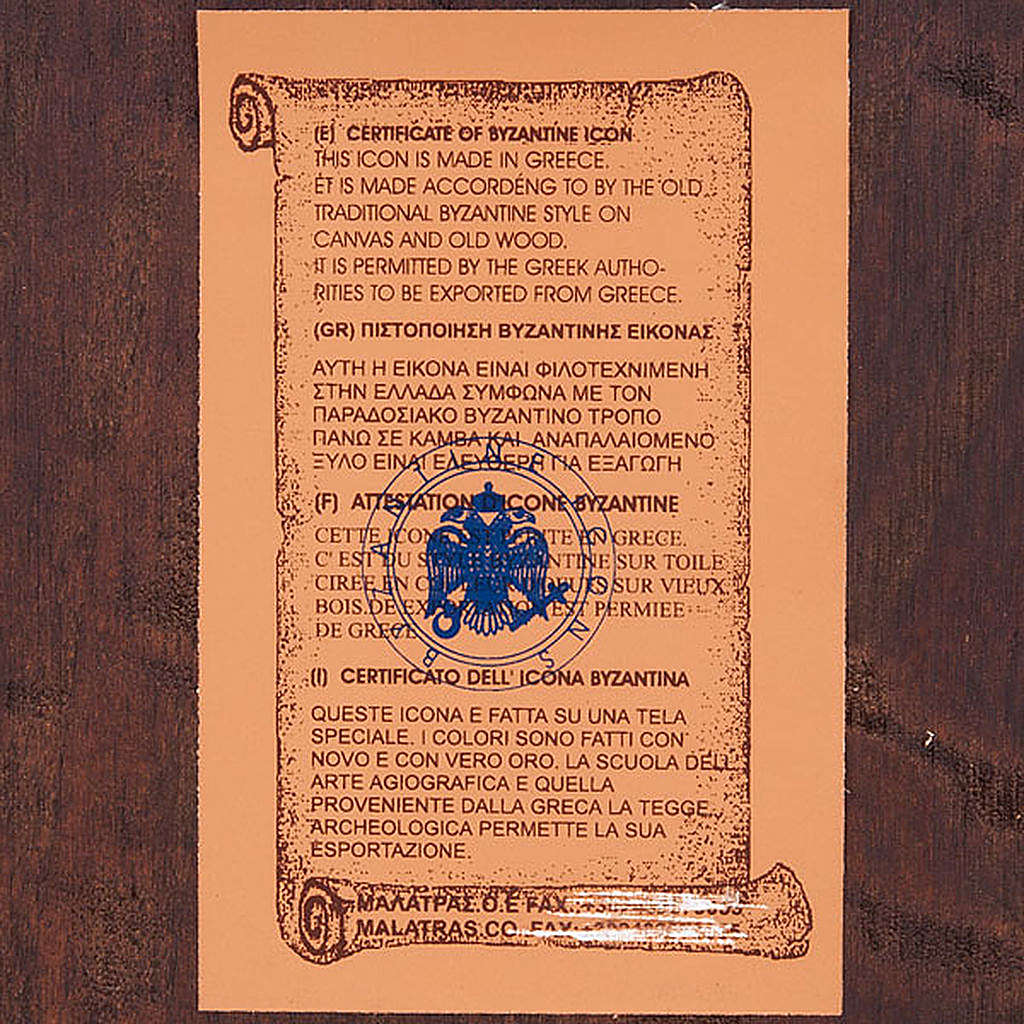 Supper at Emmaus icon, Greece, silkscreen printing 4