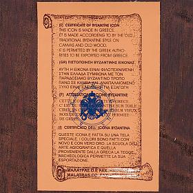 Ícone serigrafado Ceia em Emaús Grécia s2