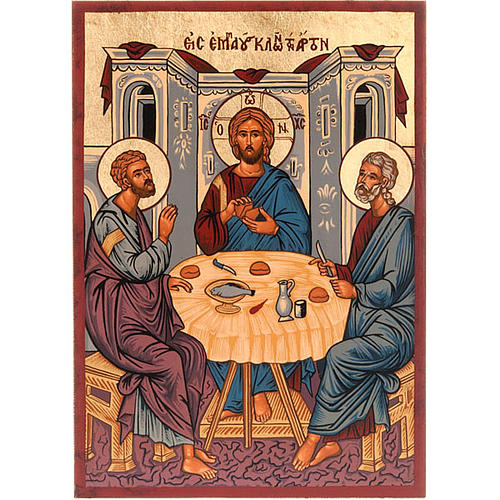 Ícone serigrafado Ceia em Emaús Grécia 1