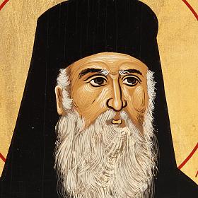 Icona San Nettario serigrafata Grecia s2