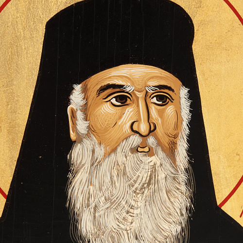 Icona San Nettario serigrafata Grecia 2