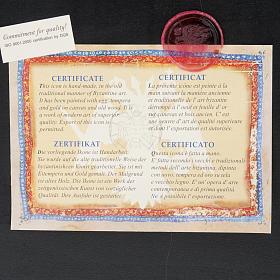 Icona Grecia serigrafata Trasfigurazione del Signore s4