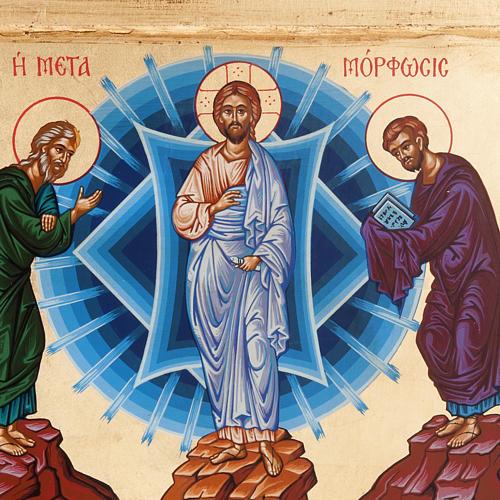 Icona Grecia serigrafata Trasfigurazione del Signore 2