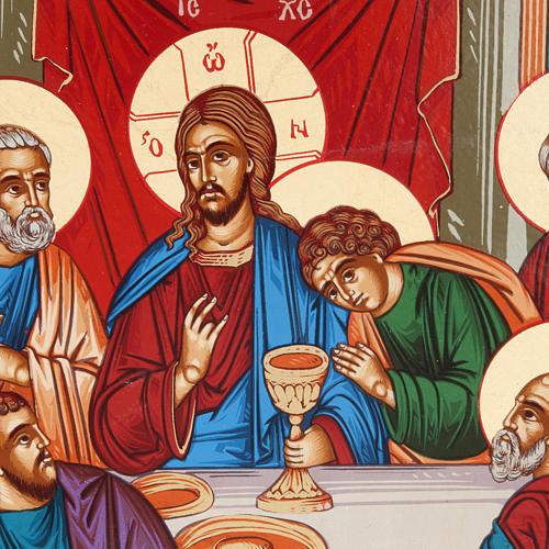 Icona Grecia serigrafata Ultima cena bizantina 2