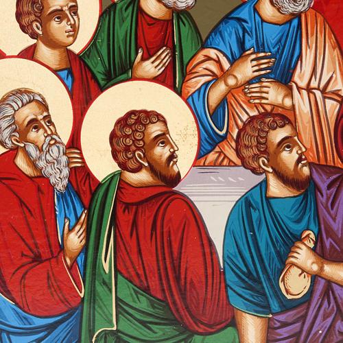 Icona Grecia serigrafata Ultima cena bizantina 3