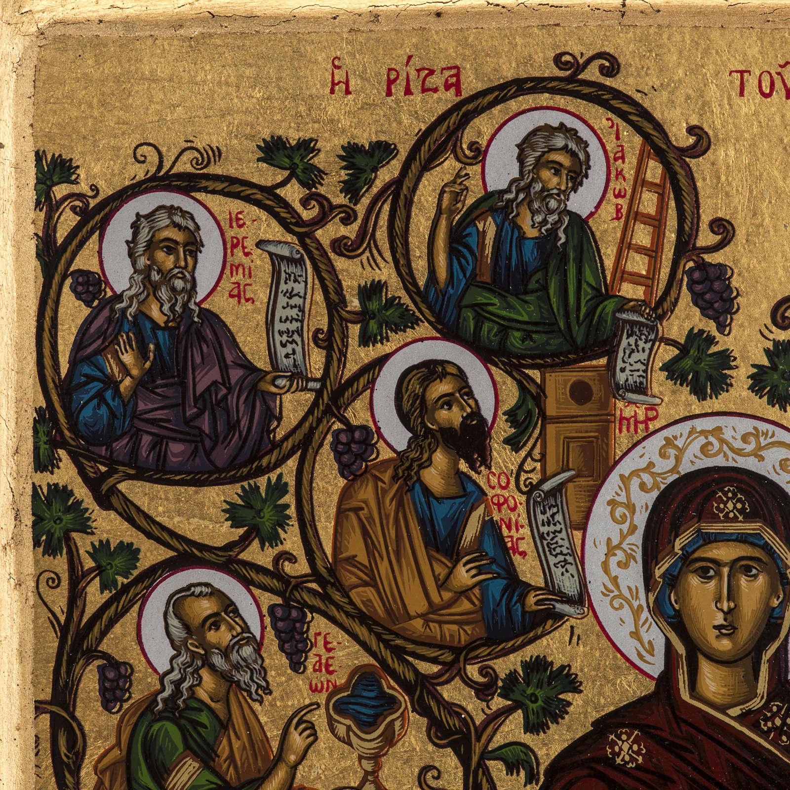 Icona Grecia serigrafia Albero di Jesse 31x24 4