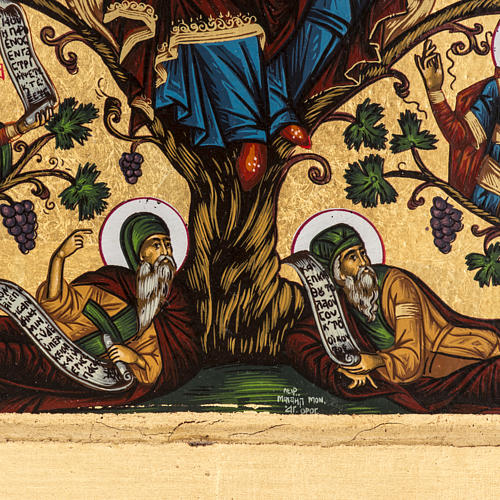 Icona Grecia serigrafia Albero di Jesse 31x24 3