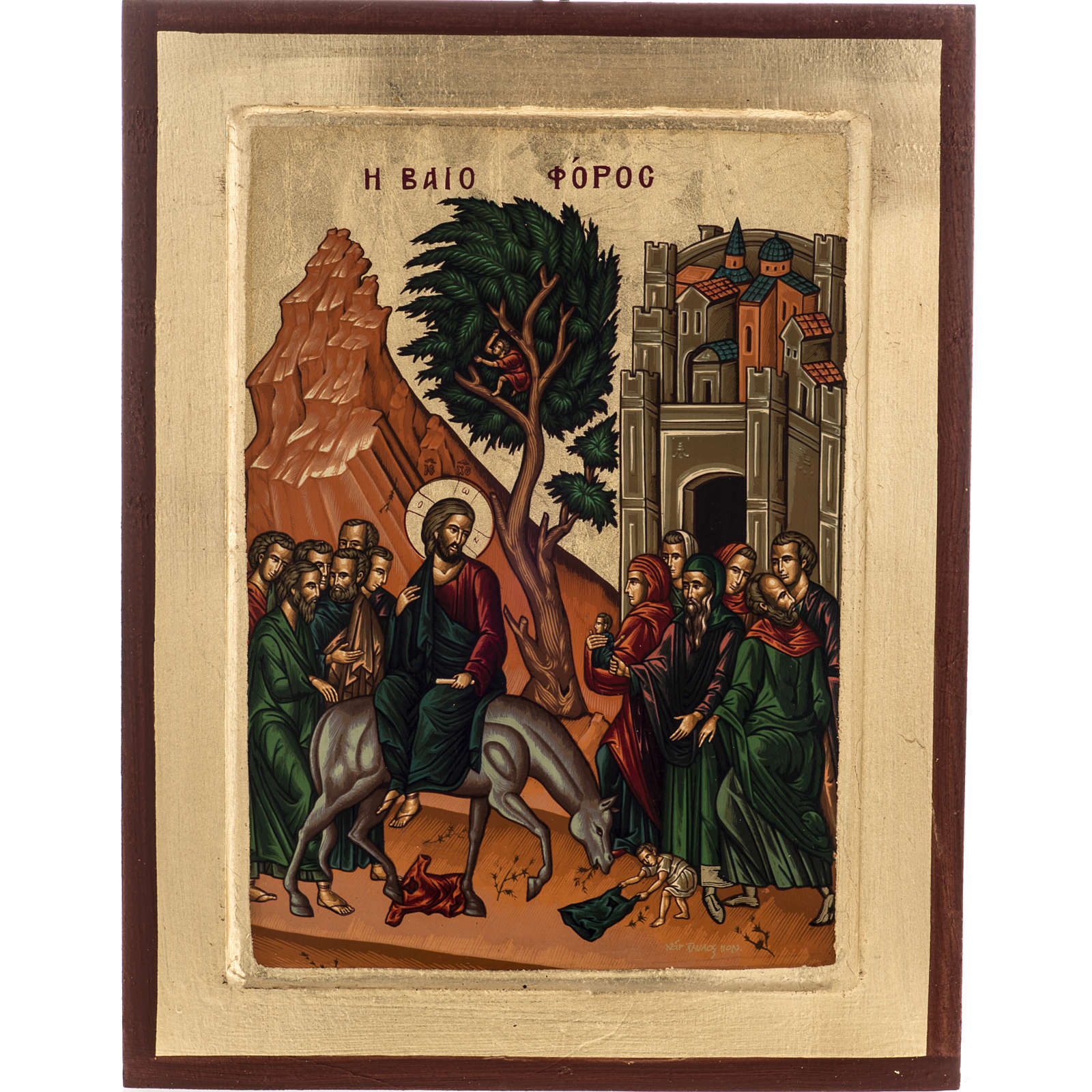 Icona Ingresso a Gerusalemme Grecia serigrafia 31x24 4