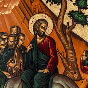Icona Ingresso a Gerusalemme Grecia serigrafia 31x24 s2