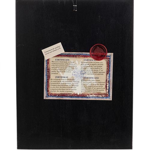 Icona Ingresso a Gerusalemme Grecia serigrafia 31x24 5