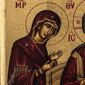 Icona Deesis serigrafia Grecia 31x24 s3