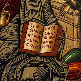 Icona Deesis serigrafia Grecia 31x24 s5