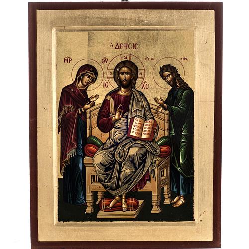 Icona Deesis serigrafia Grecia 31x24 1