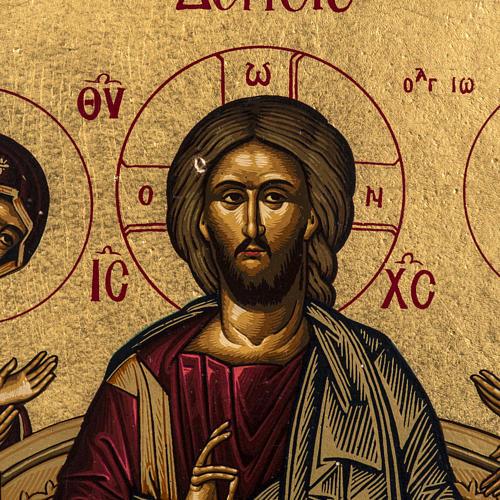 Icona Deesis serigrafia Grecia 31x24 2