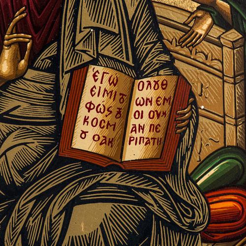 Icona Deesis serigrafia Grecia 31x24 5
