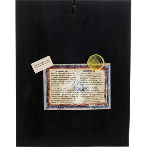 Icona Deesis serigrafia Grecia 31x24 6