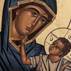 Virgin Mary Eleusa icon, Greece, silkscreen printing s2