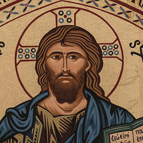 Icona Cristo di Morreale serigrafata Grecia 16x22 cm s2