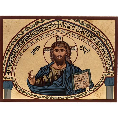 Icona Cristo di Morreale serigrafata Grecia 16x22 cm 1