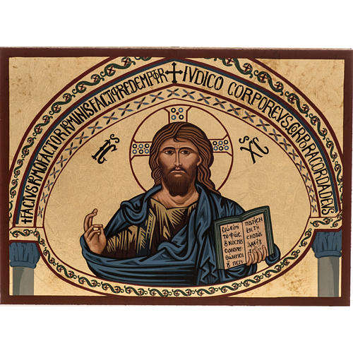 Icon Christ of Morreale, Greece, silkscreen printing 16x22cm 1