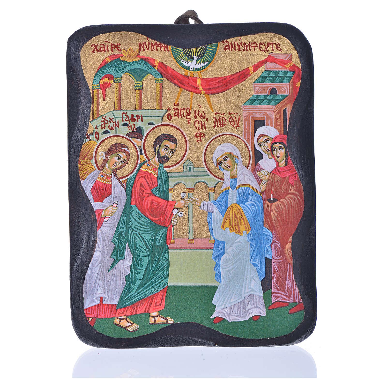 Icona Matrimonio di Giuseppe e Maria 13x11 cm Grecia serigrafata 4