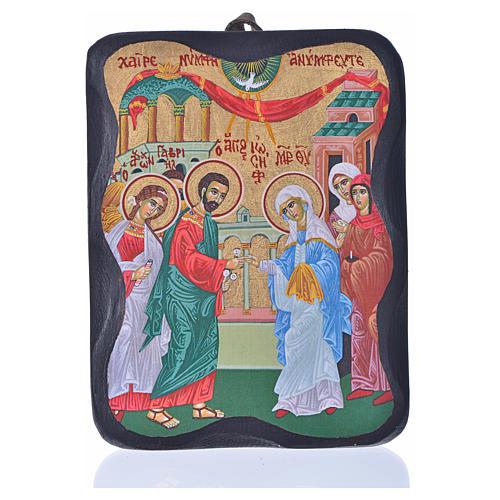 Ícone Casamento de José e Maria 13x11 cm Grécia serigrafado 1