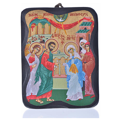 Joseph and Mary's wedding icon, 13x11cm, screenprinted in Greece 1