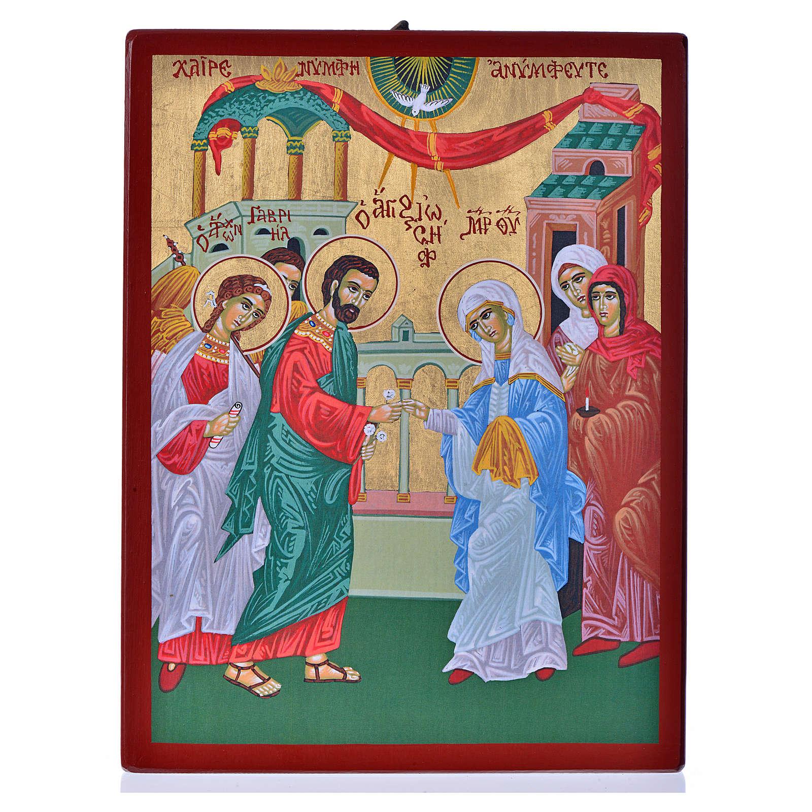 Icône Mariage St Joseph et Ste Marie 25x19 cm sérigraphie Grèce 4