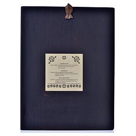 Icône Mariage St Joseph et Ste Marie 25x19 cm sérigraphie Grèce s2