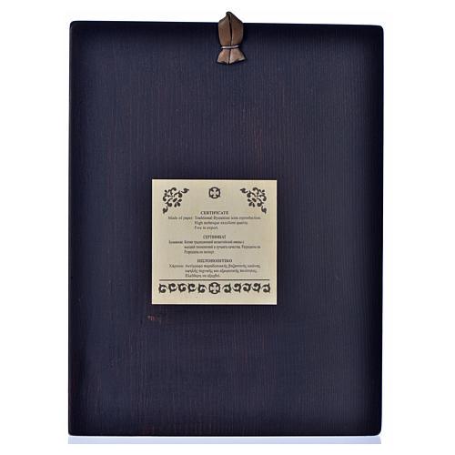 Icône Mariage St Joseph et Ste Marie 25x19 cm sérigraphie Grèce 2