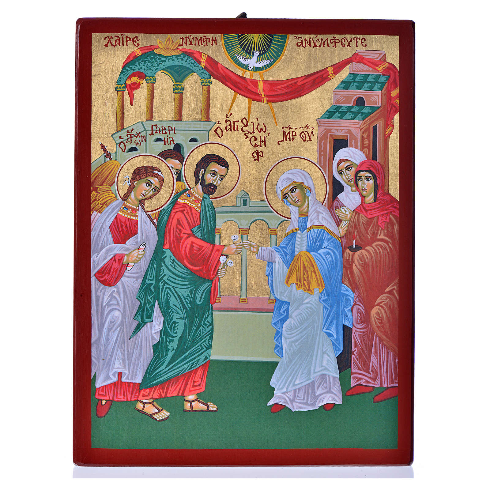Icona Matrimonio di Giuseppe e Maria 25x19 cm Grecia serigrafata 4