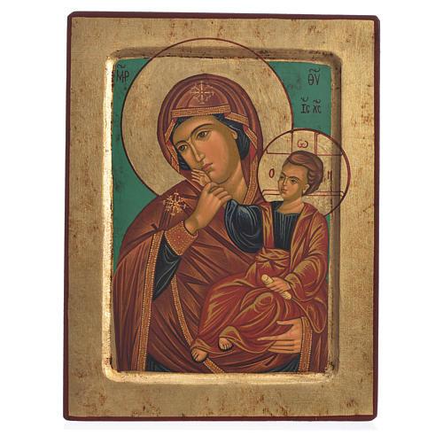 Icona Madre di Dio del Conforto serigrafata Grecia 19x25 1