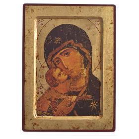 Icona serigrafata Volto della Tenerezza  Grecia s1