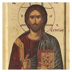 Siebdruck Ikone aus Griechenland Christus geschlossenen Buch s2