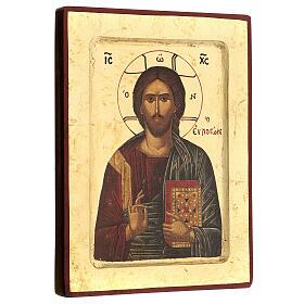 Siebdruck Ikone aus Griechenland Christus geschlossenen Buch s3