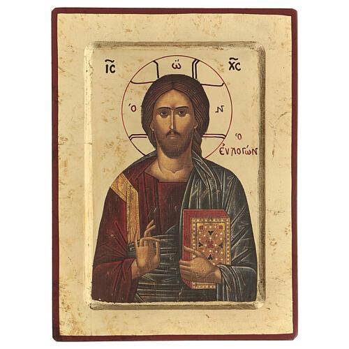 Siebdruck Ikone aus Griechenland Christus geschlossenen Buch 1