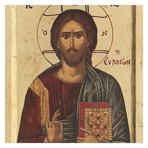 Siebdruck Ikone aus Griechenland Christus geschlossenen Buch 2
