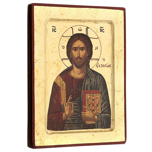 Siebdruck Ikone aus Griechenland Christus geschlossenen Buch 3