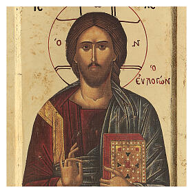 Serigraphy icon, Christ with a closed book s2