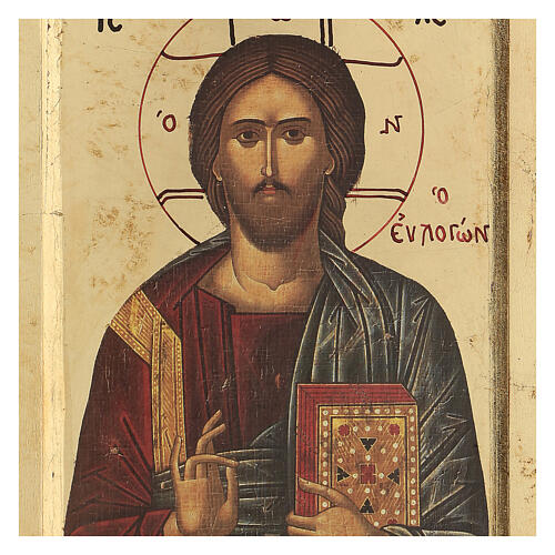 Serigraphy icon, Christ with a closed book 2