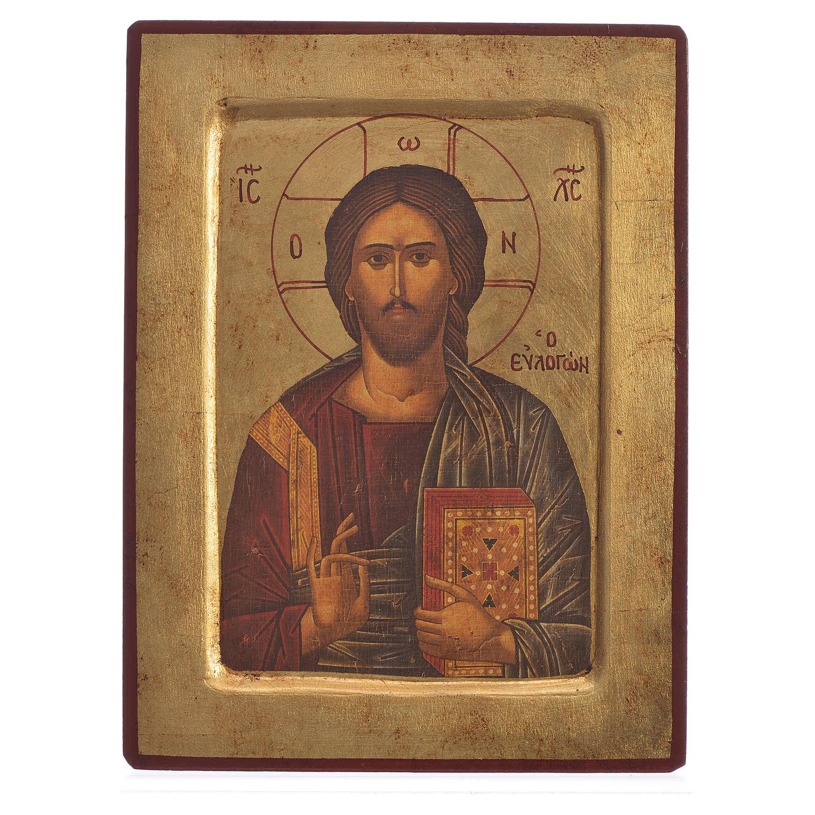 Icona greca serigrafata Cristo Libro Chiuso 4