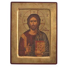 Icona greca serigrafata Cristo Libro Chiuso s1