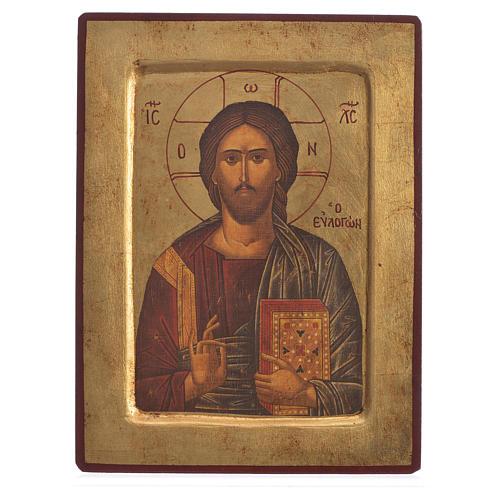 Icona greca serigrafata Cristo Libro Chiuso 1