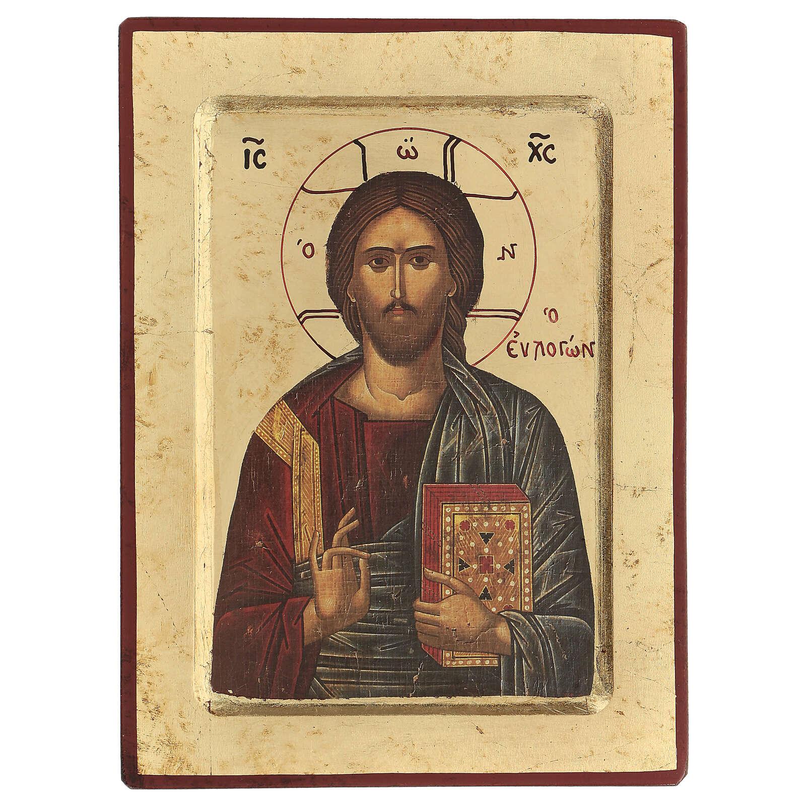 Ícone grego serigrafado Cristo Livro fechado 4