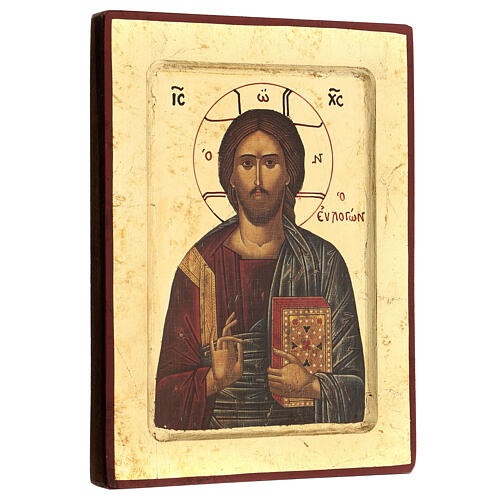 Ícone grego serigrafado Cristo Livro fechado 3