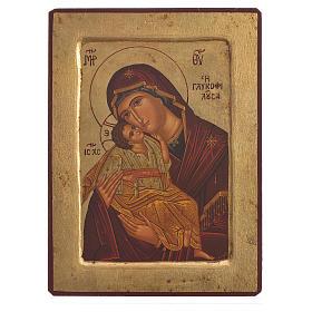 Icona serigrafata greca Madonna della Tenerezza s1