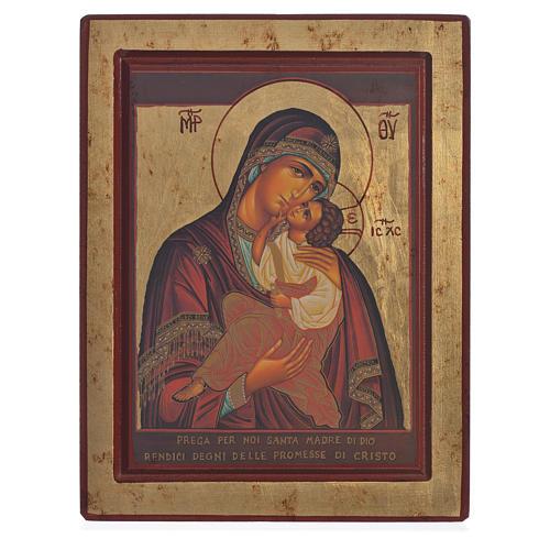 Icône Grèce sérigraphiée Mère de Dieu de Sofronov 22x25 cm 1