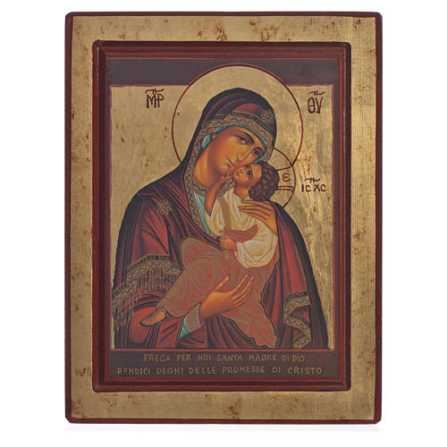 Icona Greca serigrafata Madonna di Sofronov 22x25 1