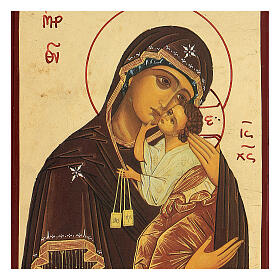 Greek Serigraph icon, Our Lady of Mount Carmel s2
